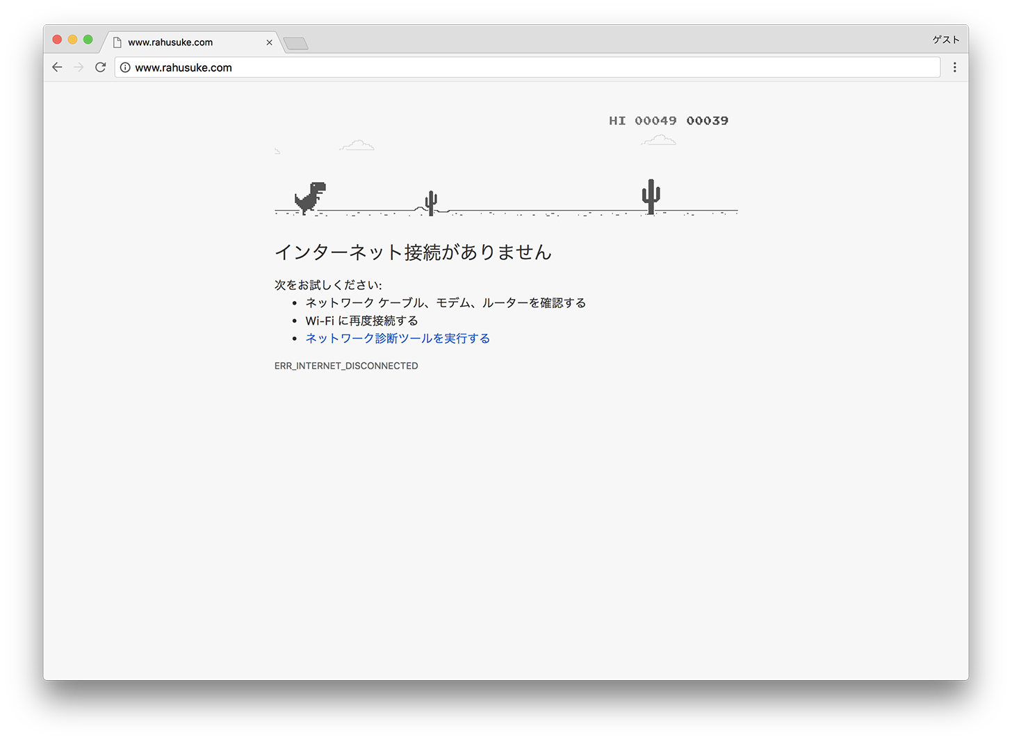 GoogleChrome ゲーム画面